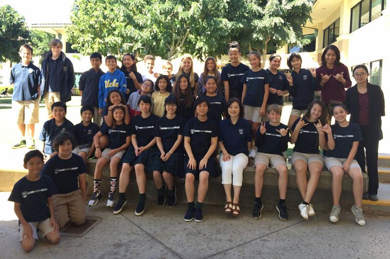 Island Pacific Academy Summer School
