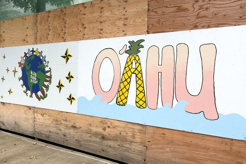 Student murals.