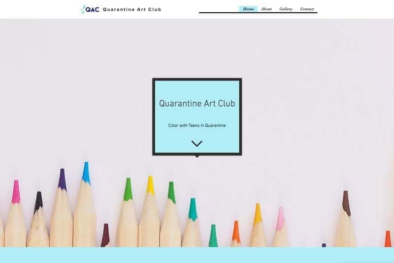Screen shot of the Quarantine Art Club website.