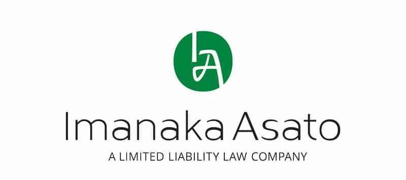 Imanaka Asato logo